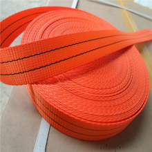 Customized-polyester-webbing-belt.jpg_220x220