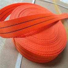 Customized-polyester-webbing-belt.jpg_220x220