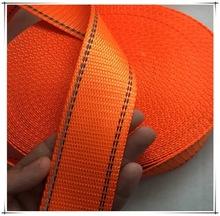 High-quality-Polyester-webbing-sling.jpg_220x220