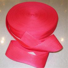 Wholesale-custom-nylon-strap-polyester-laptop-webbing.jpg_220x220 (1)