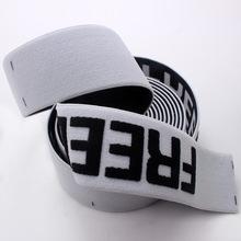 wholesale-high-visibility-jacquard-2-inch-cotton.jpg_220x220